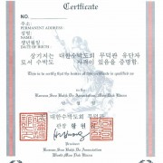 Moo Duk Kwan Issued Instructor Certification Certificate